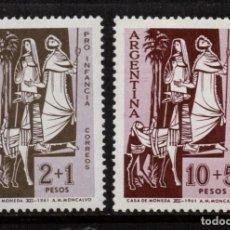 Sellos: ARGENTINA 653/54** - AÑO 1961 - LA HUIDA DE EGIPTO - PRO OBRAS PARA LA INFANCIA . Lote 147659808
