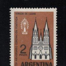 Sellos: ARGENTINA 657** - AÑO 1962 - 75º ANIVERSARIO DE LA CONSAGRACION DE LA VIRGEN DE LUJAN. Lote 147659845