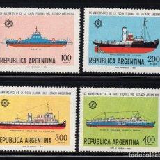 Sellos: ARGENTINA 1152/55** - AÑO 1978 - BARCOS - 20º ANIVERSARIO DE LA FLOTA FLUVIAL. Lote 93640805