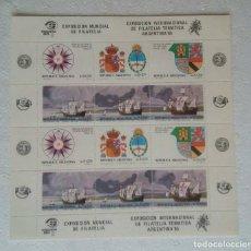 Sellos: SELLOS 1985 EXP FILATÉLICA ARGENTINA 85 Y ESPAÑA 84 CARAVELAS DE COLON. Lote 93817870
