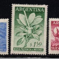 Sellos: ARGENTINA 564/66* - AÑO 1956 - NUEVAS PROVINCIAS - PAMPA, CHACO, MISIONES - FLORA - FLORES Y FRUTOS. Lote 95506935
