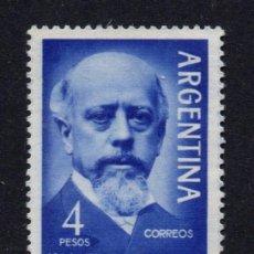 Sellos: ARGENTINA 697* - AÑO 1964 - 50º ANIVERSARIO DE LA MUERTE DEL GENERAL JULIO ARGENTINO ROCA. Lote 95507087