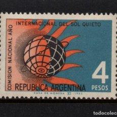 Sellos: ARGENTINA 702** - AÑO 1965 - AÑO INTERNACIONAL DE CALMA SOLAR. Lote 95507123