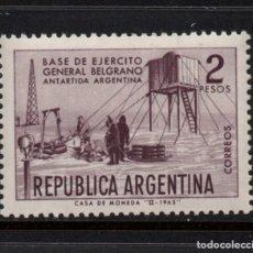 Sellos: ARGENTINA 703** - AÑO 1965 - BASE ANTARTICA GENERAL BELGRANO. Lote 95507151