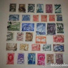 Sellos: ARGENTINA - LOTE DE 33 SELLOS USADOS. Lote 95684907