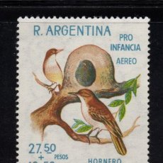 Sellos: ARGENTINA AÉREO 113** - AÑO 1966 - FAUNA - AVES. Lote 97345179