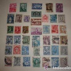 Sellos: ARGENTINA - LOTE DE 41 SELLOS USADOS. Lote 97537403