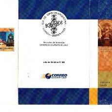 Sellos: VOLANTE FILATELICO N° 898. PATRIMONIO CULTURAL DE LA HUMANIDAD-UNESCO. Lote 98318627