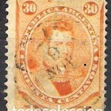 Sellos: ARGENTINA 1873 - USADO. Lote 100289399