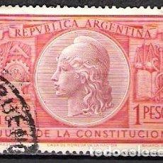 Sellos: ARGENTINA 1949 - USADO. Lote 100307311