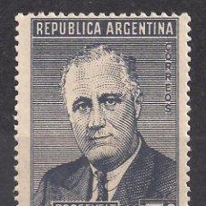 Sellos: ARGENTINA 1946 - NUEVO. Lote 100307447