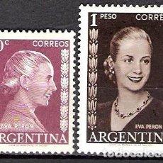 Sellos: ARGENTINA 1952 - NUEVO. Lote 100307619