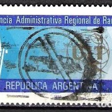 Sellos: ARGENTINA 1980 - USADO. Lote 100310611