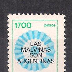Sellos: ARGENTINA 1982 - NUEVO. Lote 100311103