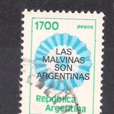 Sellos: ARGENTINA 1982 - USADO. Lote 100311303