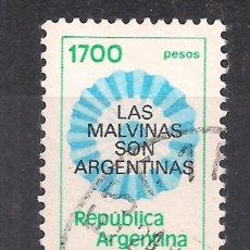 Sellos: ARGENTINA 1982 - USADO. Lote 100311419