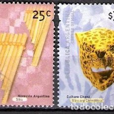 Sellos: ARGENTINA 2000 - USADO. Lote 100312263