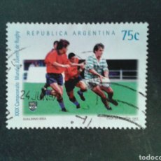 Francobolli: ARGENTINA. YVERT 1960. SERIE COMPLETA USADA. DEPORTES. RUGBY. Lote 101173466