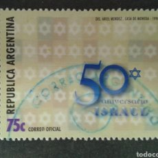 Sellos: ARGENTINA. YVERT 2039. SERIE COMPLETA USADA. 50 ANIVERSARIO ESTADO DE ISRAEL. Lote 101173668