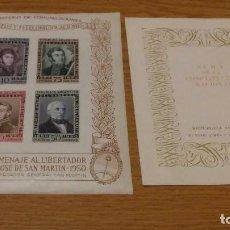 Sellos: AÑO 1949 JURA NUEVA CONSTITUCION Y 1950 HOMENAJE AL LIBERTADOR GENERAL JOSE SAN MARTIN. Lote 103776443