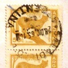 Sellos: SELLOS ARGENTINA 1959. PUMA USADOS.. Lote 107446203