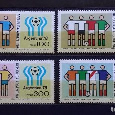 Sellos: ARGENTINA - CAMPEONATO MUNDIAL DE FUTBOL 78 - SELLOS NUEVOS SIN FIJASELLOS. Lote 138137293