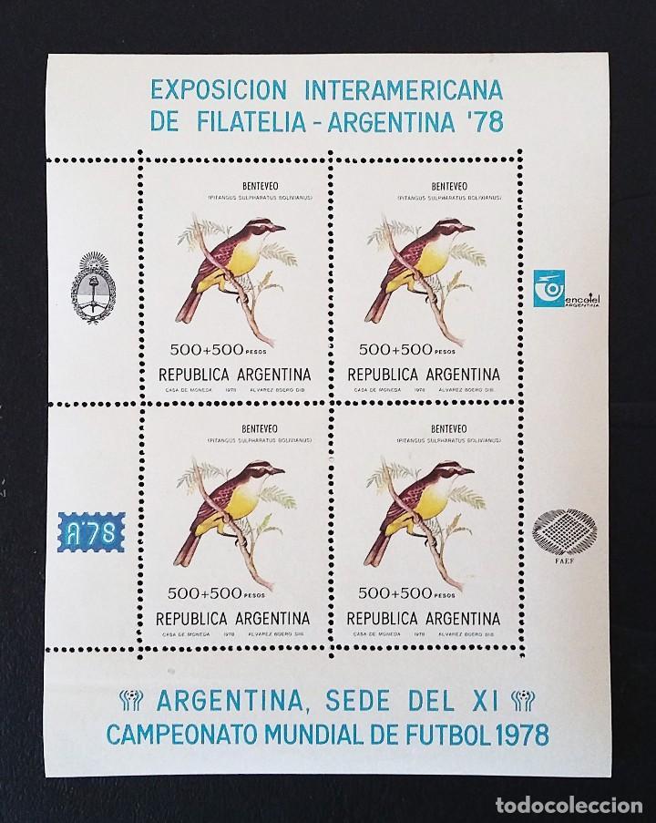 Sellos: ARGENTINA 78 - EXPOSICION INTERAMERICANA DE FILATELIA - NUEVOS SIN FIJASELLOS - Foto 4 - 109819531