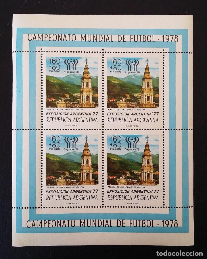ARGENTINA - CAMPEONATO MUNDIAL DE FUTBOL 1978- NUEVO SIN FIJASELLOS (Sellos - Extranjero - América - Argentina)