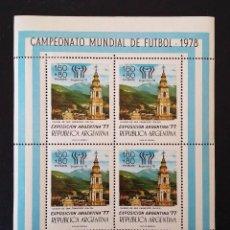 Sellos: ARGENTINA - CAMPEONATO MUNDIAL DE FUTBOL 1978- NUEVO SIN FIJASELLOS. Lote 127072972