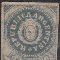 Sellos: ARGENTINA. IVERT 7 D, USADO. SIN GARANTÍAS.. Lote 112450343