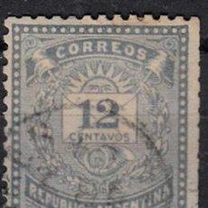 Sellos: ARGENTINA. IVERT 56, USADO. . Lote 141221806