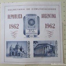 Sellos: ARGENTINA SECRETARIA DE COMUNICACIONES CASA DE MONEDA ESTAMPILLA GRANDE CONMEMORATIVA. Lote 112902103