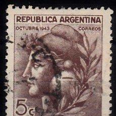 Sellos: ARGENTINA. IVERT 429 USADO. . Lote 113516623