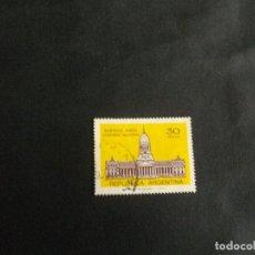 Sellos: SELLO ARGENTINA USADO EL DE LA FOTO. VER TODOS MIS SELLOS NUEVOS Y USADOS. Lote 117015995