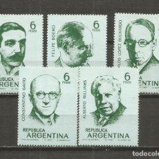 Sellos: ARGENTINA YVERT NUM. 852/856 ** SERIE COMPLETA SIN FIJASELLOS MUSICOS. Lote 150373329