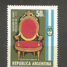 Sellos: ARGENTINA YVERT NUM. 943 ** SERIE COMPLETA SIN FIJASELLOS. Lote 287339183
