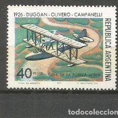 Sellos: ARGENTINA YVERT NUM. 1105 ** SERIE COMPLETA SIN FIJASELLOS. Lote 150372456
