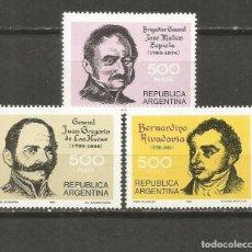 Sellos: ARGENTINA YVERT NUM. 1224/1226 ** SERIE COMPLETA SIN FIJASELLOS. Lote 150373037