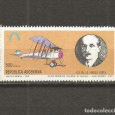 Sellos: ARGENTINA YVERT NUM. 1227 ** SERIE COMPLETA SIN FIJASELLOS. Lote 150373084