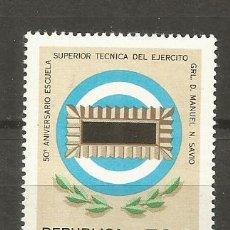 Sellos: ARGENTINA YVERT NUM. 1232 ** SERIE COMPLETA SIN FIJASELLOS. Lote 117662407