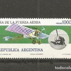 Sellos: ARGENTINA YVERT NUM. 1261 ** SERIE COMPLETA SIN FIJASELLOS. Lote 150373125