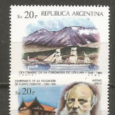 Sellos: ARGENTINA YVERT NUM. 1441/1442 ** SERIE COMPLETA SIN FIJASELLOS . Lote 150373157