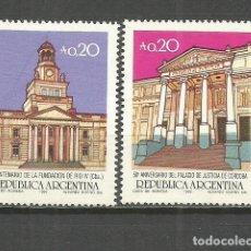 Sellos: ARGENTINA YVERT NUM. 1555/1556 ** SERIE COMPLETA SIN FIJASELLOS. Lote 287335848