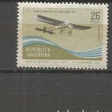 Sellos: ARGENTINA CORREO AEREO YVERT NUM. 115 ** SERIE COMPLETA SIN FIJASELLOS . Lote 150373225