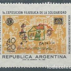 Sellos: AÑO 1968. YT 830. MINT. 1ª EXPOSICIÓN FILATÉLICA DE LA SOLIDARIDAD. LIONS INTERNATIONAL.. Lote 120008327