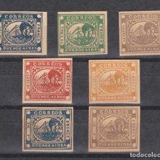 Sellos: BUENOS AIRES 1858 - 1859 NUEVOS (MH) LOTE 55 B. Lote 120980155