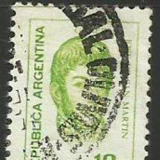 Sellos: ARGENTINA- SELLO USADO. Lote 121132387