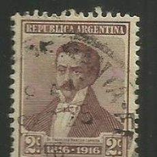 Sellos: ARGENTINA- SELLO USADO. Lote 121132507