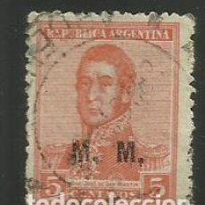 Sellos: ARGENTINA- SELLO USADO. Lote 121132543
