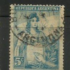 Sellos: ARGENTINA- SELLO USADO. Lote 121132699